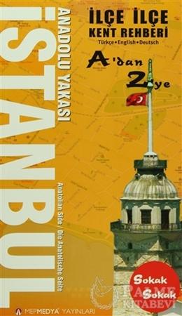Resim İlçe İlçe İstanbul Avrupa - Anadolu Yakası Kent Rehberi (2 Cilt)