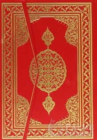 Resim Kur'an-ı Kerim (Rahle Boy Kırmızı)
