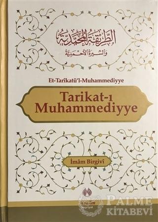 Resim Tarikat-ı Muhammediyye