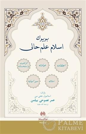Resim Büyük İslam İlmihali (Osmanlıca)
