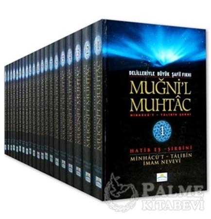 Resim Delilleriyle Büyük Şafii Fıkhı - Muğni'l Muhtac (20 Cilt Takım)