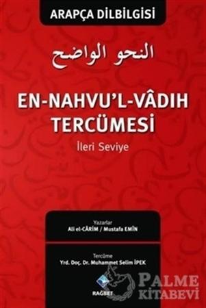 Resim En-Nahvu'l-Vadıh Tercümesi 2 / İleri Seviye