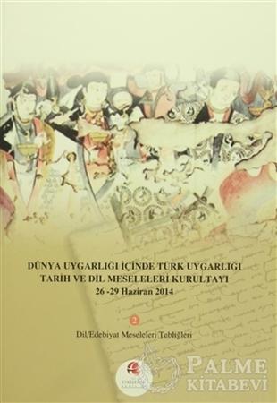 Resim Dünya Uygarlığı İçinde Türk Uygarlığı Tarih ve Dil Meseleleri Kurultayı