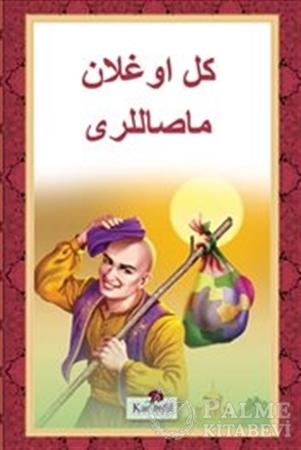 Resim Keloğlan Masalları (Osmanlıca)