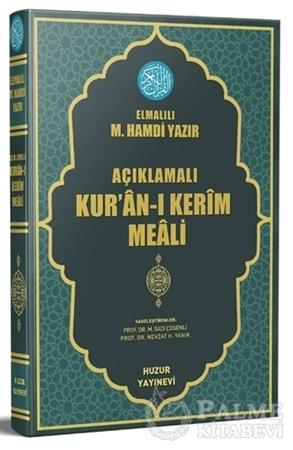 Resim Açıklamalı Kur'an-ı Kerim Meali (Orta Boy)
