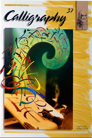 Resim Calligraphy No.37