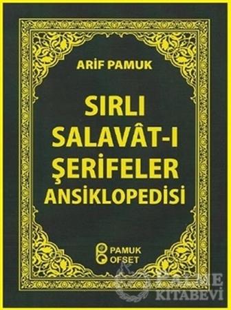 Resim Sırlı Salavat-ı Şerifeler Ansiklopedisi