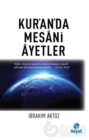 Resim Kur'an'da Mesani Ayetler