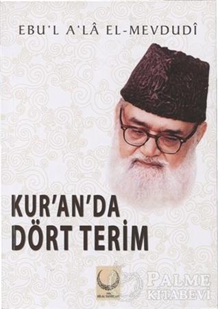 Resim Kur'an'da Dört Terim