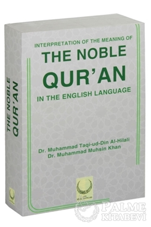 Resim Interpretation Of The Meaning Of The Noble Qur'an