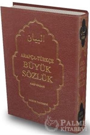 Resim Arapça - Türkçe Büyük Sözlük