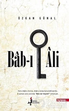 Resim Bab-ı Ali