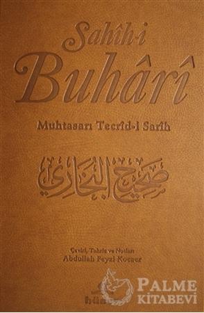 Resim Sahih-i Buhari (2 Cilt Takım - Termo Cilt Şamua)