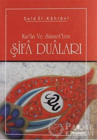 Resim Kur'an ve sünnet'ten Şifa Duaları