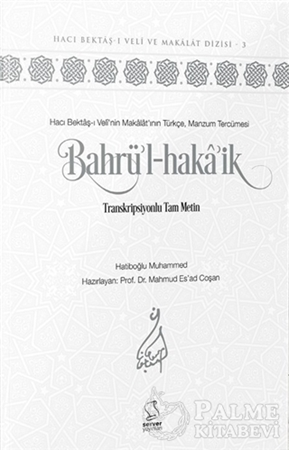 Resim Bahrü'l-Hakâ'ik