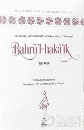 Resim Bahrü'l-haka'ik