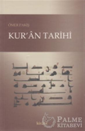 Resim Kur'an Tarihi