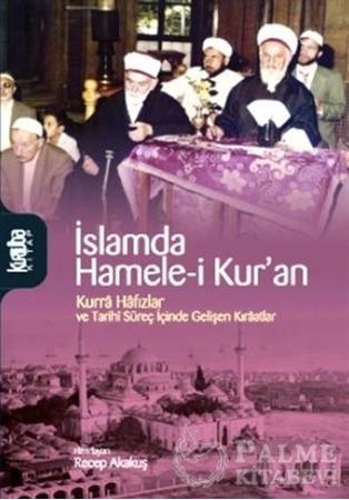 Resim İslamda Hamele-i Kur'an