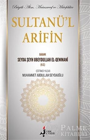 Resim Sultanü'l Arifin