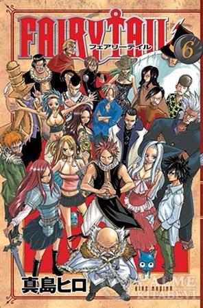 Resim Fairy Tail 6
