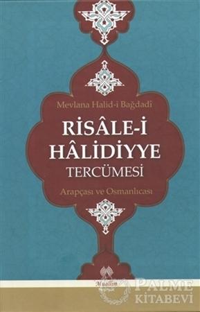 Resim Risale-i Halidiyye Tercümesi