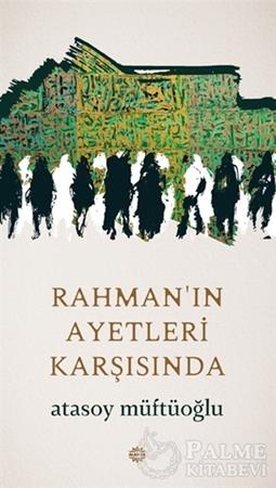 Resim Rahman'ın Ayetleri Karşısında