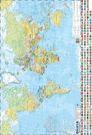 Resim Dünya Siyasi-Fiziki Haritası 50x35