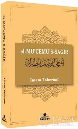 Resim el-Mu'cemu's-Sağir