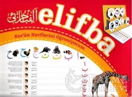 Resim Elifba - Kur'an Harflerini Öğreniyorum