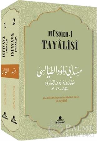 Resim Müsned-i Tayalisi (2 Cilt Takım)