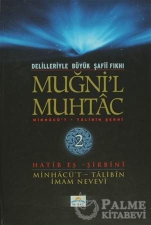 Resim Delilleriyle Büyük Şafii Fıkhı - Muğni'l Muhtac 2. Cilt