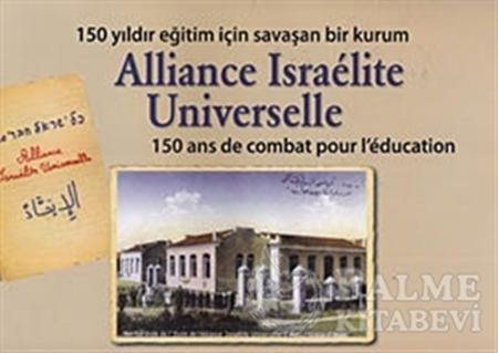 Resim Alliance Israelite Universelle