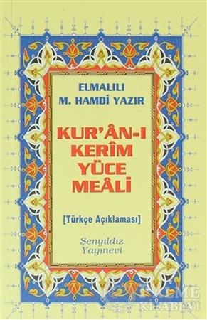 Resim Kur'an-ı Kerim Yüce Meali - Metinsiz (Çanta Boy)