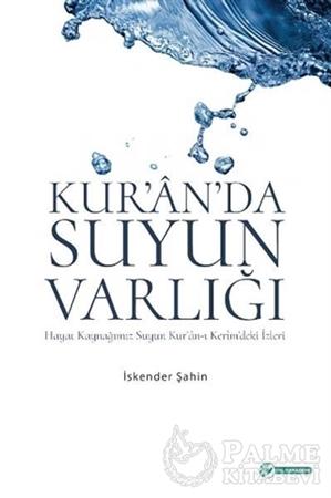 Resim Kur'an'da Suyun Varlığı