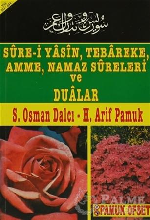 Resim Sure-i Yasin, Tebareke, Amme, Namaz Sureleri ve Dualar (Yas-013)