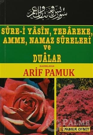 Resim Sure-i Yasin, Tebareke, Amme, Namaz Sureleri ve Dualar (Yas-014)