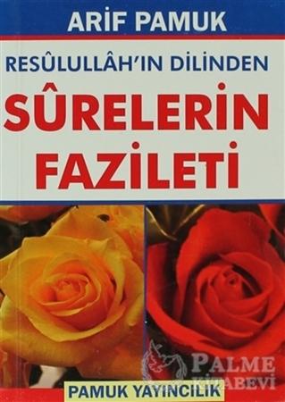 Resim Resulullah'ın Dilinden Surelerin Fazileti  (Dua-105)