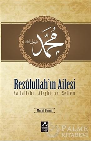 Resim Resulullah'ın Ailesi Sallallahu Aleyhi ve Sellem