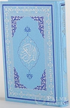 Resim Kuran'ı Kerim Hafız Osman Hattı - Miklebsiz Mavi