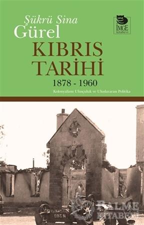 Resim Kıbrıs Tarihi 1878 - 1960