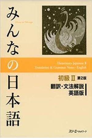 Resim Minna No Nihongo 2e