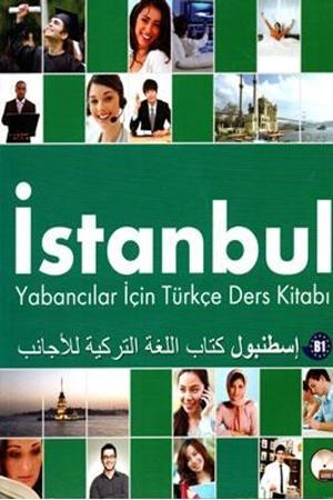 Resim İstanbul Yabancılar İçin Türkçe B1