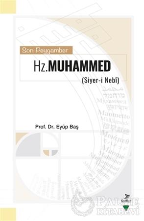 Resim Son Peygamber Hz. Muhammed