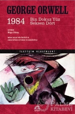 Resim 1984 - Bin Dokuz Yüz Seksen Dört