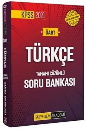 Resim 2021 KPSS ÖABT Türkçe Tamamı Çözümlü Soru Bankası