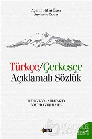Resim Türkçe/Çerkesçe Açıklamalı Sözlük
