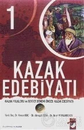 Resim Kazak Edebiyatı 1