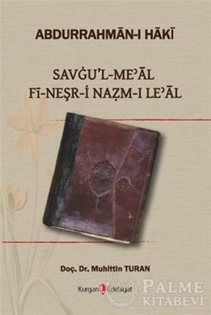 Resim Savgu'l Meal Fi-Neşr-i Nazm-ı Le'al
