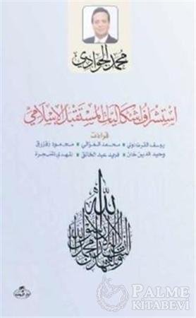 Resim Istişraf Işkaliyati'l Müstakbeli'l Islami