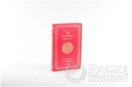 Resim The Glorious Qur'an (English Translation And Commentary) - Yumuşak Kapak